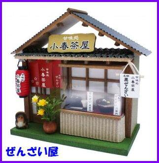 比利的手製的多爾房屋配套元件街角的商店(日式系列)/zenzai店比利多爾房屋配套元件雛形房屋雛形多爾手製房屋比利多爾房屋配套元件
