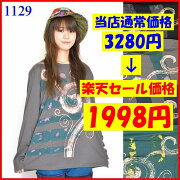 エスニックファッションレディース*タイ*アソート渦巻き柄ゆったりトップペイントTシャツスアジアンファッション