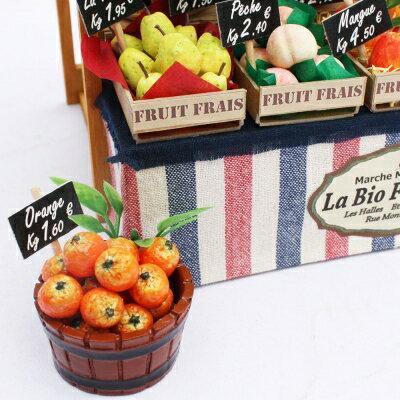 パリのマルシェキット/パリの果物屋さんビリーの手作りドールハウスキットミニチュアハウスミニチュアキット