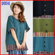 エスニックファッションレディースネパール製円形模様半袖ワンピース/アジアンファッションパッチワークワンピース