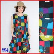 エスニックファッションアジアンファッションネパール製ぐるぐるマーク入りゆったりパンツ
