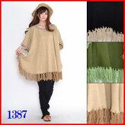 エスニックファッションレディースネパール製フリンジゆったりチュニックドルマンチュニック9546BC1387