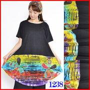 パッチワークチュニックネパール製【アソート】切りっぱなしパッチワークデザイン半袖ゆったりチュニックエスニックファッションレディース9652BC1238