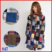 エスニックファッションアジアンファッション【ネパール製】リバーシブル☆ゲレ織り中綿ブルゾンエスニックジャケット