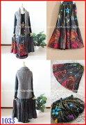 エスニックファッションレディースネパール製ストーンウォッシュ加工円形パッチワークノースリーブワンピース/アジアンファッション