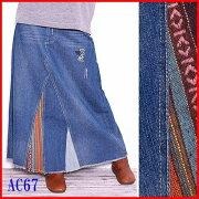 エスニックファッションレディースゲレ&ワンポイント刺繍・巻きスカート風デニムロングスカートAC67