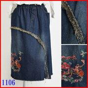 アジアンファッションカラフルチェック柄★前ポケット付きロングブラウスエスニックファッションレディース