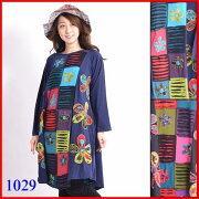 エスニックファッションレディース【ネパール製】ネック三角クロシェ★ノースリブワンピースアジアンファッションカラークロシェフリーサイズ