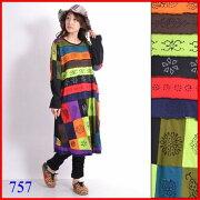 エスニックファッションアジアンファッション【ネパール製】クロシェデザイン☆裏フリース付きデニムベストクロシェベスト