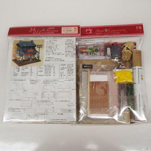 ビリーの手作りドールハウスキット 街道シリーズ /川越の蔵造り