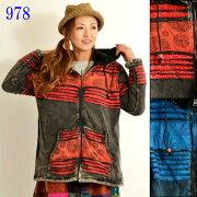 エスニックファッションレディースネパール製タイダイ渦巻き半袖チュニックアジアンファッションエスニックtシャツ半袖BC978