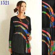 エスニックチュニックパッチワークチュニックトップスネパールエスニックファッションレディースフリーサイズ1081BC1081