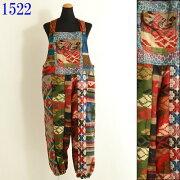 パッチワークオーバーオールエスニックオーバーオールネパールオールインワンエスニックファッションレディースフリーサイズ1195BC1522
