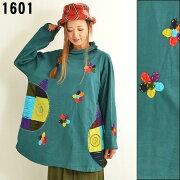ねこパッチワークエスニックチュニック刺繡チュニック裏起毛アジアントップスネパールエスニックファッション1152BC1601