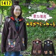 エスニックチュニック刺繡チュニックアジアントップスエスニックファッションレディースフリーサイズ1070BC1417