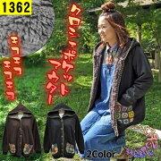 パッチワークTシャツネパール製【アソート】雫・花パッチワーク半袖カットソーレディースファッションレディース