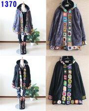*タイ*レーヨン半袖ワンピースエスニックファッションレディース