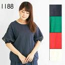 エスニックトップス 刺繍トップス エスニックファッションレディース フリーサイズ アジアンTシャツ 7313BC1188 その1