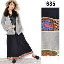 エスニック ファッション シンプル クロシェ スカート アジアン衣料 エスニック衣料 カラークロシェ かわいいスカート アジアンスカート エスニックスカート AC635
