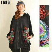 パッチワークフード付き前開きジャッケット刺繍エスニックファッションレディースフリーサイズ1511BC