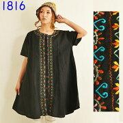 エスニック花柄刺繍入り半袖ワンピースコートゆったりデザイン大きいサイズレディース
