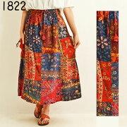 花柄パッチワークエスニックスカートファッションレディースネパール1611BC1822