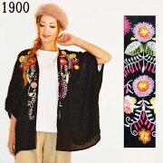 花柄刺繡ドルマン袖エスニックカーディガントップスレディースファッションフリーサイズアジアン0559BC1900