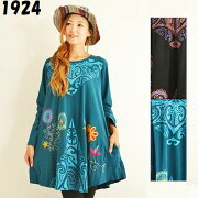エスニック花柄刺繍チュニック長袖ネパールファッションレディースフリーサイズ2315BC1924