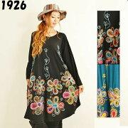 花柄刺繍チュニックワンピースエスニックファッションレディースフリーサイズネパール2317BC1926