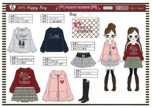 【セットでお徳!】Dolly Ribbonドーリーリボン☆キッズ/女の子/Bタイプ/100〜130cm/6点セット/...