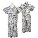ミニオンズ☆キッズ/男の子/女の子/半袖パジャマ/平織りパジャマ/ナイトウェア/ホームウェア/リラクシングウェア