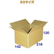 60サイズ(50サイズ)ダンボール箱200枚