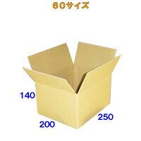 60サイズダンボール箱160枚