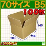 【送料無料】70サイズダンボール箱100枚【smtb-TD】