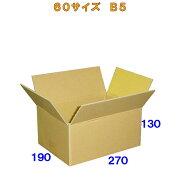 【送料無料】60サイズ激安ダンボール箱B5150枚【smtb-TD】