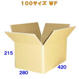 【送料無料】100サイズクラフトダンボール箱20枚8ミリ厚【smtb-TD】