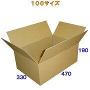 【送料無料】100サイズダンボール箱50枚※西濃運輸での配送となります※※沖縄と離島は対象外となります※段ボールダンボール箱段ボール箱ダンボールだんボール送料込み
