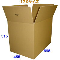 【送料無料】170サイズクラフトダンボール箱10枚※この商品は西濃運輸での配送です※※沖縄と離島は対象外となります※