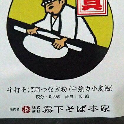昭和産業特選研真小麦粉500g