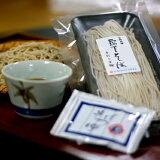 霧下生そば【手打ち 冷凍麺】江戸前二八蕎麦(つゆ付) 6人前