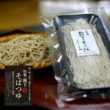 霧下生そば【手打ち 冷凍麺】江戸前二八蕎麦(特製つゆ付) 4人前