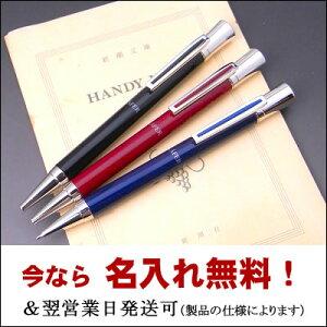 名入れ無料!ケーファー ボールペン/ケーファーシャープペン【日本製】【05P05Dec15】