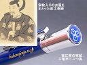 信長・家康から坂本龍馬まで、戦国武将の家紋を入れた特別バージョンのケーファー武将家紋入り...