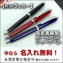 Kwla-400x400