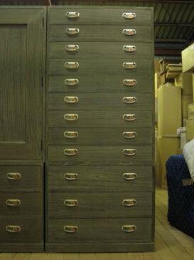 桐タンス 着物 収納 総桐整理箪笥12段特注品日本桐会津桐 製造直売 商品番号12TJ