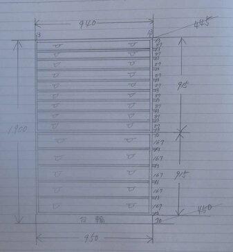 桐タンス 桐たんす チェスト 収納 総桐整理箪笥14段・全段通し棚板 製造直売 商品番号6916
