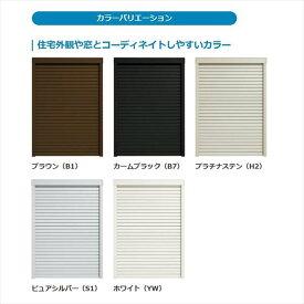 YKKリモコン外付ブラインドエクスブラインド2×4工法テラスタイプリフォーム枠(壁付)●16022単純段差下枠仕様