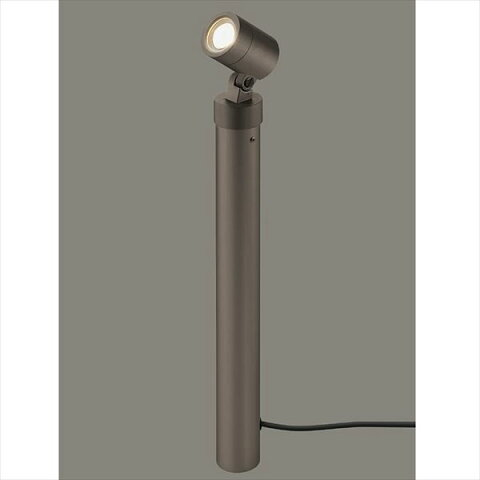 リクシル 12V 美彩 スタンドスポットライト H500 SSP-G2型 LED 照度角45° 8 VLG08 AB+8VLG65 AB『ローボルトライト』 『エクステリア照明 ライト』 オータムブラウン