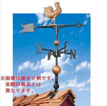 ジャービス商事 ウォールデコレーション 風見鶏 WV-M30型 カラーオーナメント付 #02003 *受注生産品