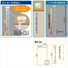 モリテックスチールルームハンガーくるリングタイプ(2個セット)MRH-1C『物干し室内』